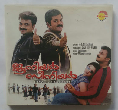 Junior Senior / Hits Of Kunchacko Boban