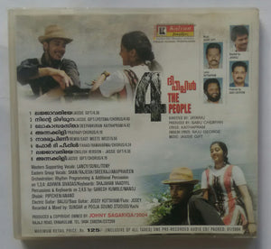 "4 The People "" Malayalam Film Songs """