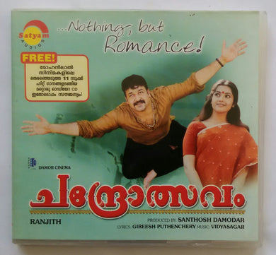 Chandrotsavam ( With Free CD 1 )