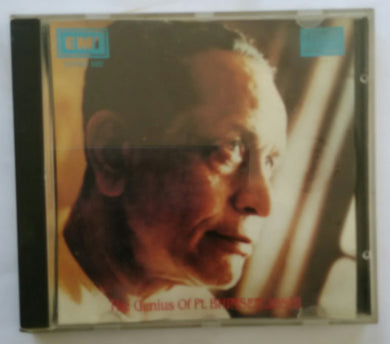 The Genius Of Pt. Bhimsen Joshi