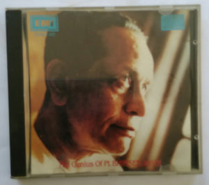"The Genius Of Pt. Bhimsen Joshi "" Classical Vocal """