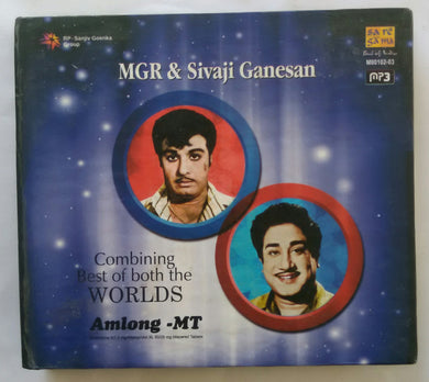 MGR & Sivaji Ganesan  ( Combining Best Of Both The World's ) MP3 Disc 1&2