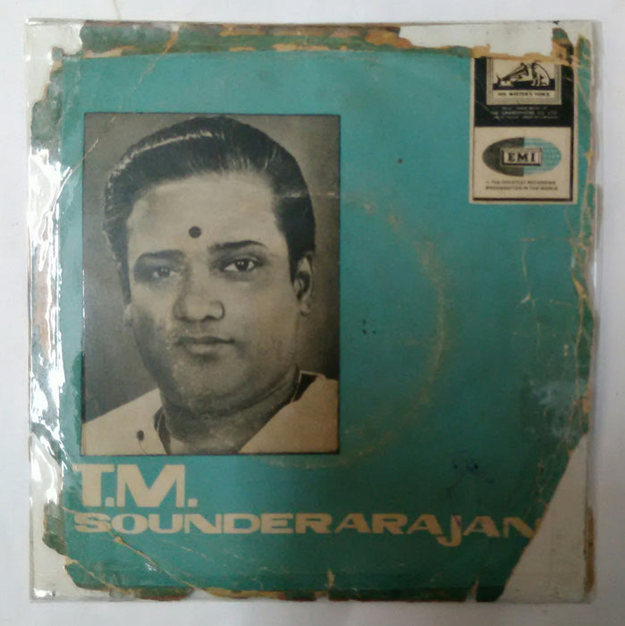 T. M. Sounderarajan - Tamil Devotional songs (  EP 45 RPM )