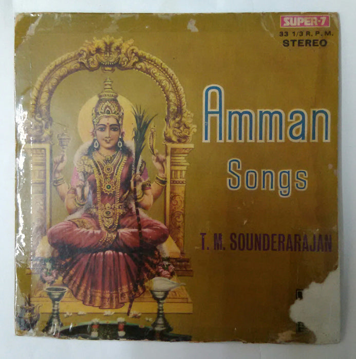 Amman Songs - T. M. Sounderarajan ( Super-7 33 RPM )