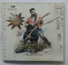 Subramaniyapuram ( With Free 1 Song VCD )