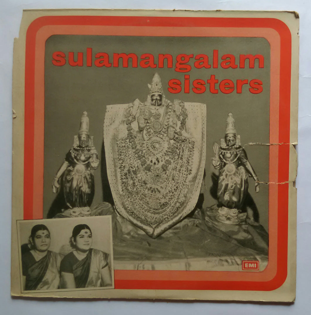 Sulamangalam Sisters ( Devotional songs )