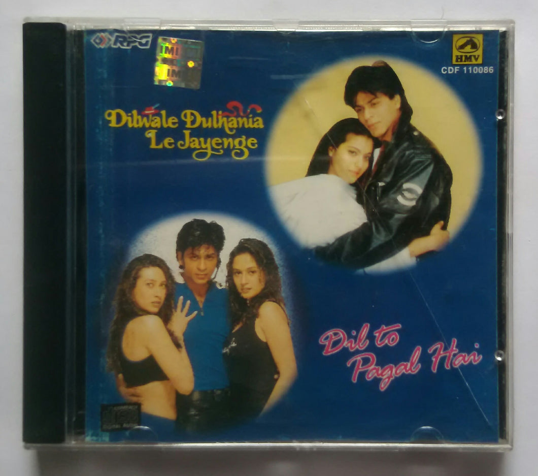 Dil To Pagal Hai / Dilwale Duthania Le Jayenge