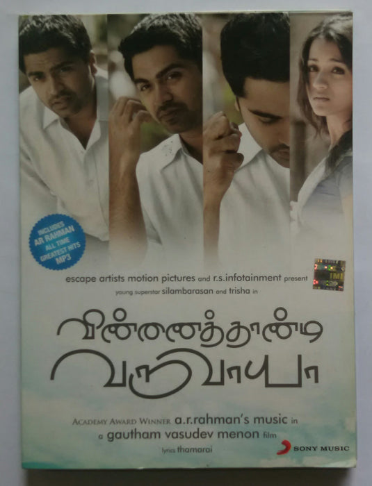 Vinnaithaandi Varuvaayaa (  With 1 Free CD )