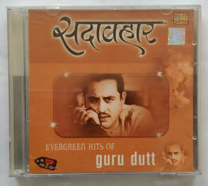 "Evergreen Hits Of Guru Dutt "" 2 CD Pack """