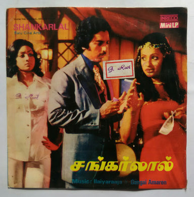 Shankarlal ( Mini LP 33 RPM )