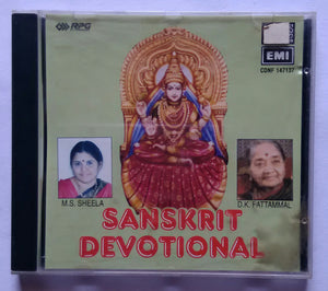 Sanskrit Devotional by M. S. Sheela & D. K. Pattammal