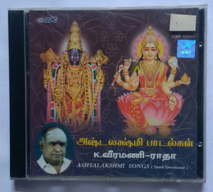 "Ahtalakshmi Songs by K. Veeramani - Radha "" Tamil Devotional """