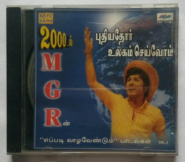 Puthiyathor Ulagam Seivom  MGR Tamil Film Songs Vol :2