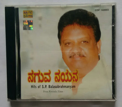 Naguva Nayana Hits Of S. P. Balasubramaniam From Kannada Films