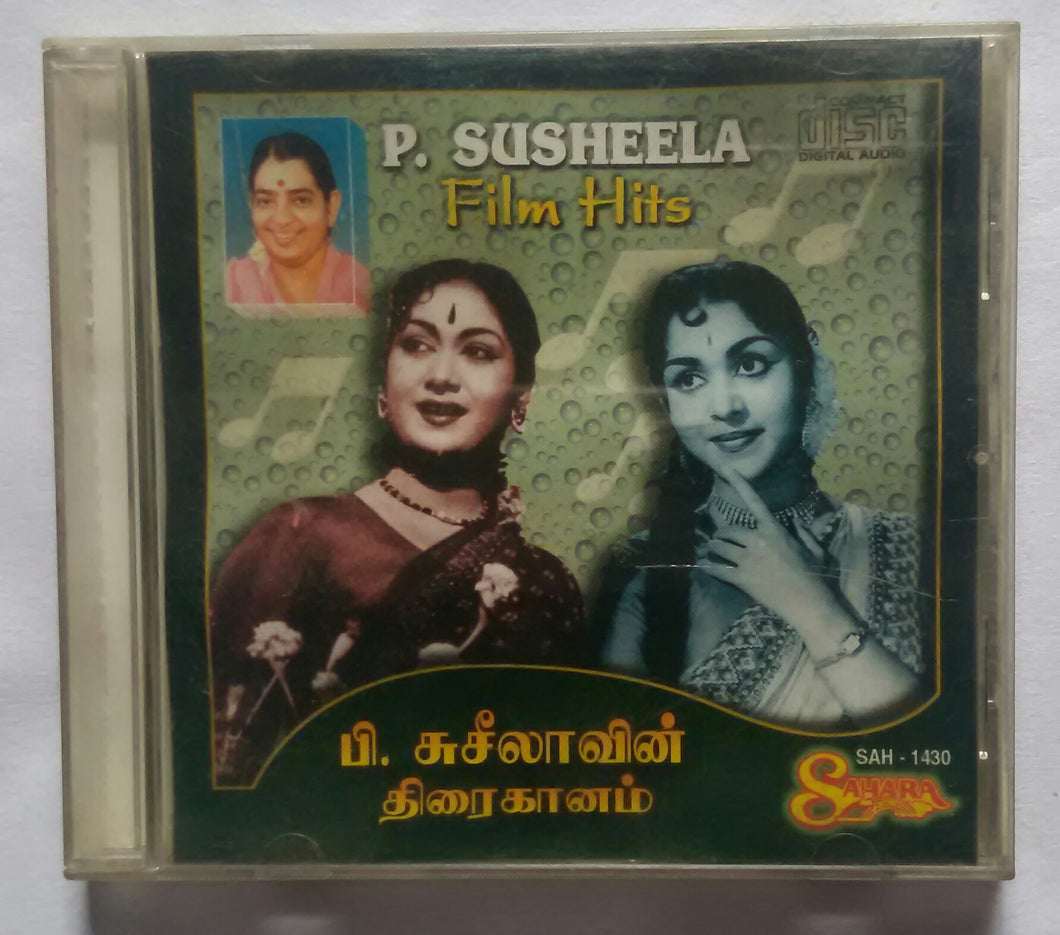 P. Susheela Film Hits