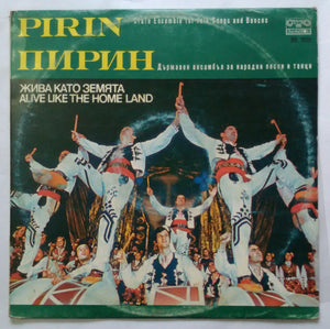 "Pirin "" The State Ensemble for Folk Songs and Dances """