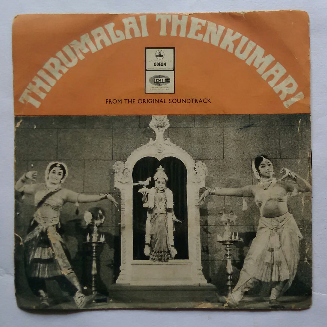 Thirumalai Thenkumari ( EP - 45 RPM )