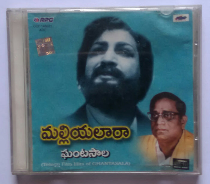 Telugu Film Hits Of Ghantasala