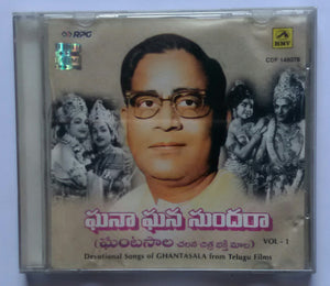 Devotional songs Of Ghantasala From Telugu Films ; Vol -1