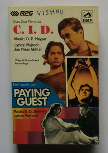 C . I. D. / Paying Guest