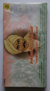 "Songs Of Mahakavi Bharathiyar "" Manathili Nirkum Paadalkal "" Three Cassettes in One Pack"