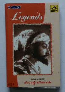 "Legends "" Padmabushan Sivaji Ganesan "" Vol :5"