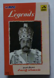 "Legends "" Nadikar Thilakam Sivaji Ganesan "" Vol : 1"