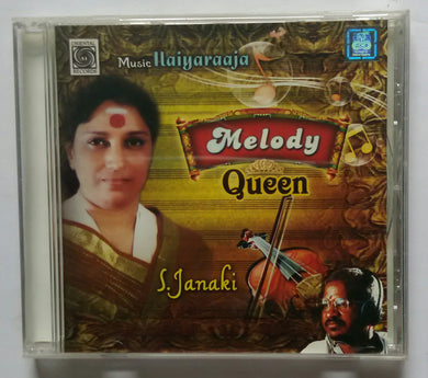 Melody Queen S. Janaki