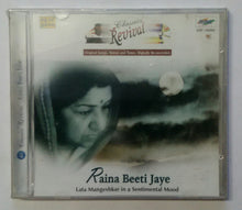 Raina Beeti Jaye - Lata Mangeshkar in a Sentimental Mood