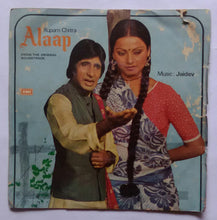 Alaap ( EP, 45 RPM )