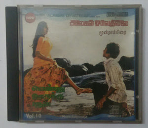 "The Best Of Ilaiyaraaja "" Alaigal Oyvatillai , Moonrampirai , Poonnu Oorukku Puthusu ."""