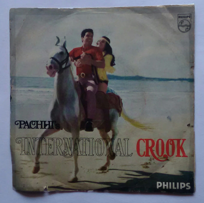 International Crook ( EP 45 RPM )