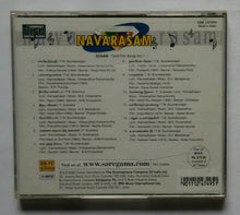 "Navarasam Sogam - Tamil Film Songs "" Vol : 1 """