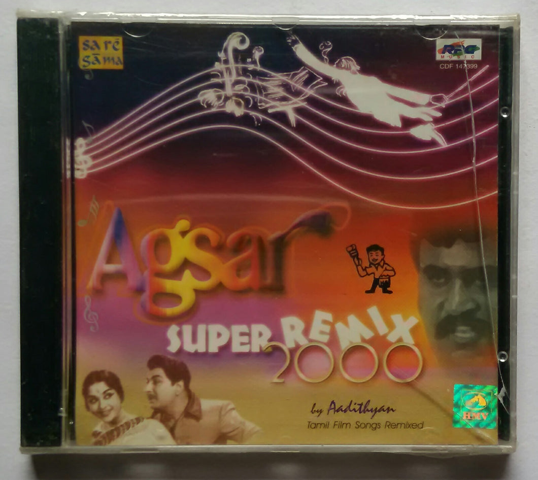 Agsar Super Remix 2000