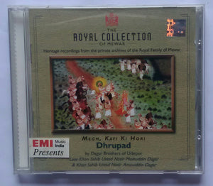 "The Royal Collection of Mewar - Megh , Kafi Ki Hori "" Dhrupad "" by Dagar Brothers"
