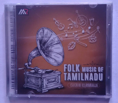 Folk Music Of TamilNadu