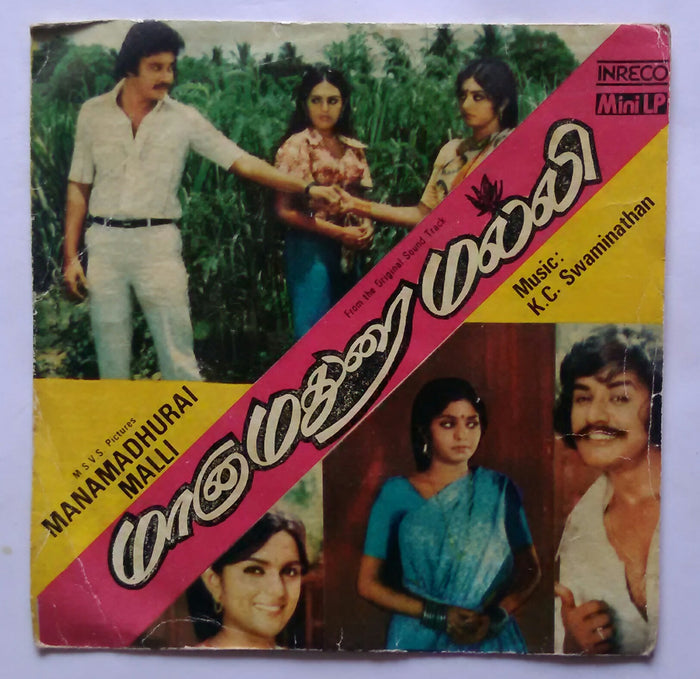 Manamadhurai Malli ( Mini LP , 33/ RPM )