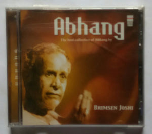 "Abhang "" The Best Collection Of Abhang By Bhimsen Joshi """