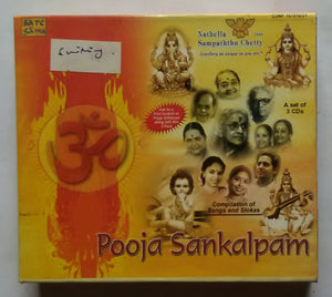 "Pooja Sankalpam "" 3 CD Pack """