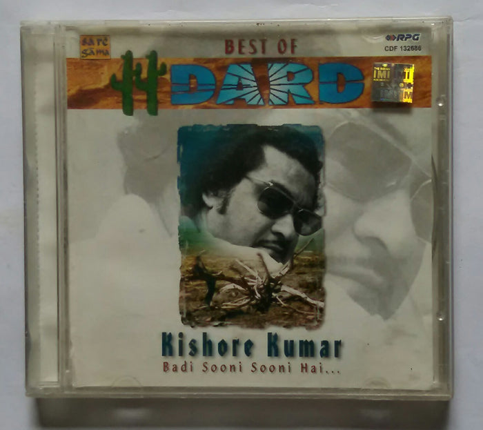 Best Of Dard - Kishore Kumar