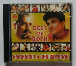 Best Of Both - Hariharan & Unnikrishnan ( Tamil Film Hits )