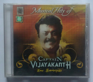 Musical Hits of - Captain Vijayakanth ( Music : Ilaiyaraaja )