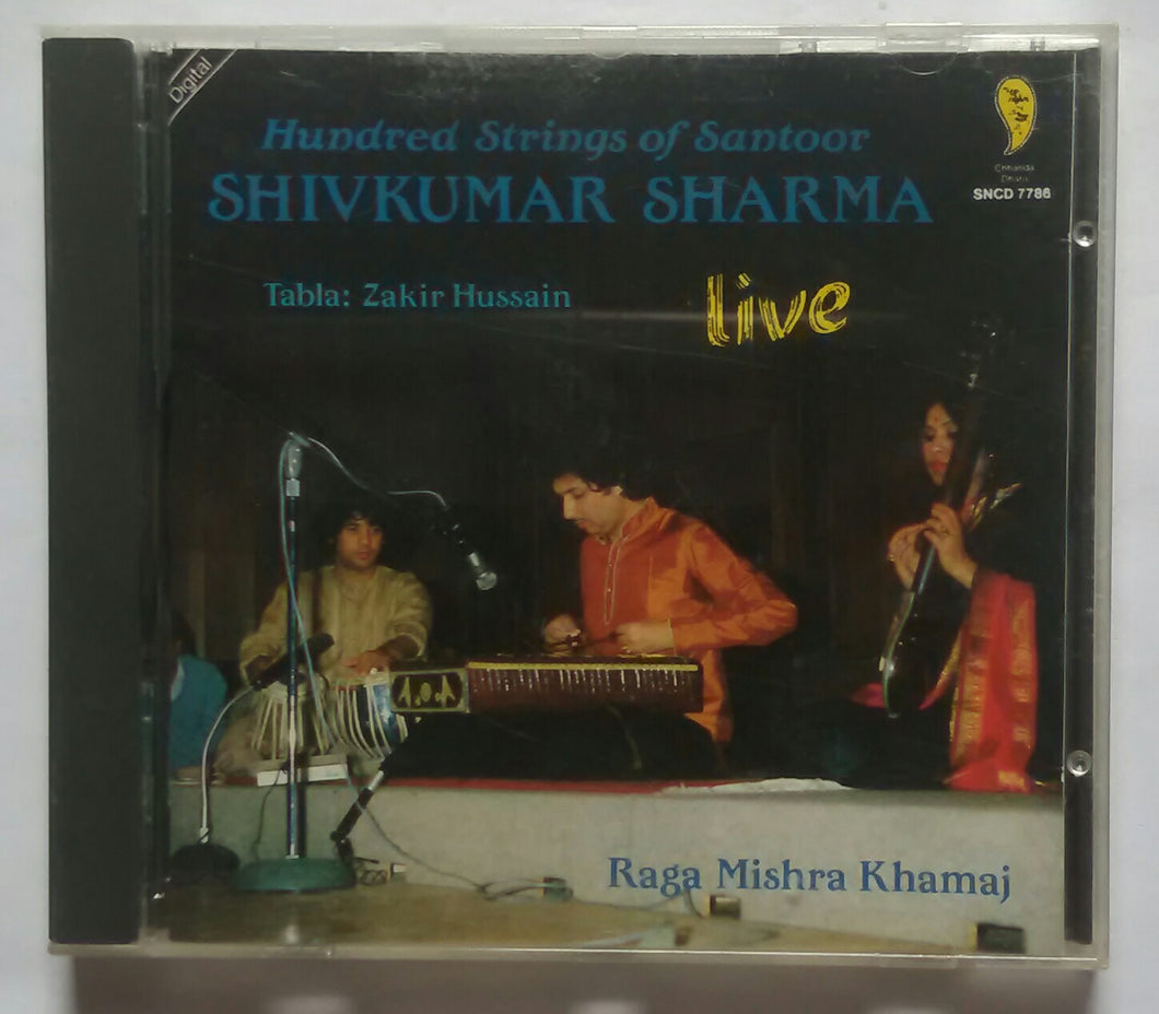 Hundred Strings Of Santoor Shivkumar Sharma