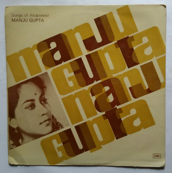 Songs Of Atulprasad Manju Gupta