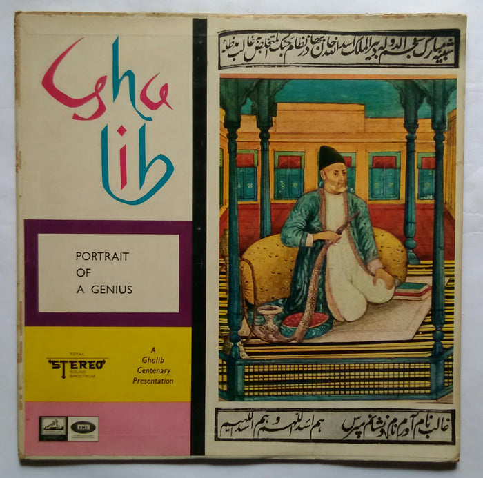 Portrait Of A Genius - Music Composition : Khayyam , Singers : Mohammad Rafi , Begum Akhtar .