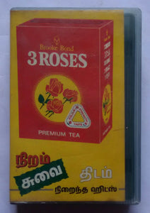 "Brooke Bond 3 Roses "" Pyramid Tamil Film Hits """