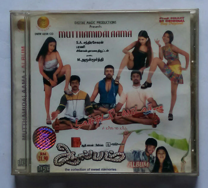 Mutthamidalaama / Album