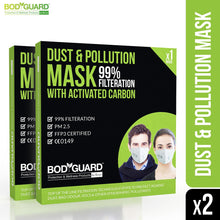 Load image into Gallery viewer, BodyGuard Dispoasable Anti Dust & Pollution Face Mask, N99 +PM2.5 (Pack of 2) - Pee Buddy
