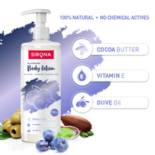 Load image into Gallery viewer, Sirona Natural Blueberry Body Lotion with Cocoa Butter, Vitamin E and Olive Oil - 500ml - Pee Buddy