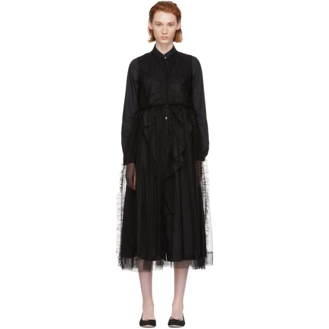 Chika Kisada Black Tulle Dress-BLACKSKINNY.COM